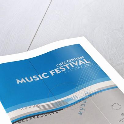 2005 Cheltenham Music Festival Programme Cover by Cheltenham Festivals