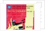 1996 Cheltenham Music Festival Programme Cover by Cheltenham Festivals
