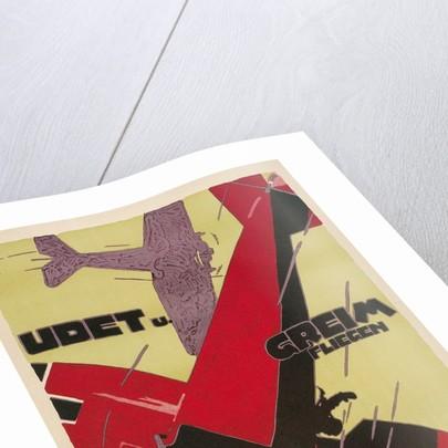 Udet and Greim Air Show Aviation Poster by Corbis