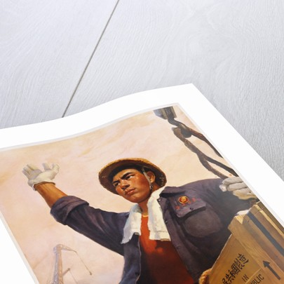 Chinese Motivational Poster of a Dock Worker by Corbis