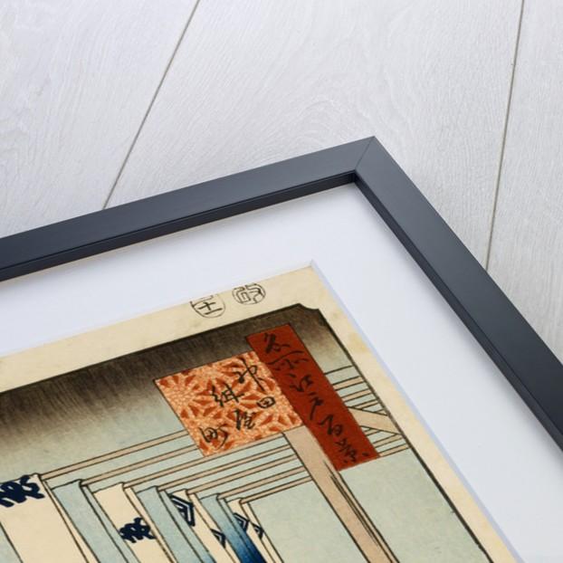 Dyers' Street, Kanda by Ando Hiroshige