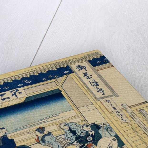 Fuji from Yoshida on the Tokaido by Hokosai