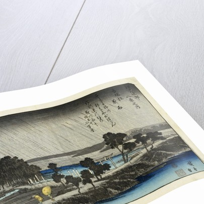 19th Century Woodblock Print with River Scene by Utagawa Hiroshige