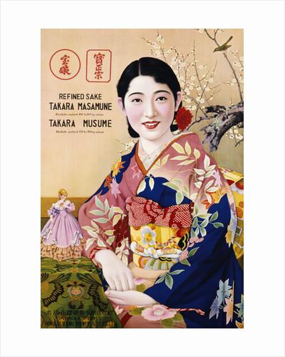 Takara Musume Sake Poster by Corbis