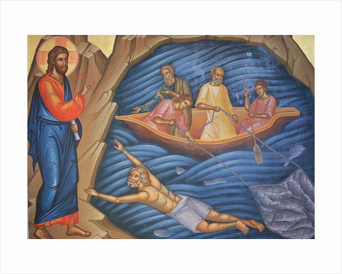 Greek Orthodox Fresco Depicting The Miracle of the Fish by Corbis