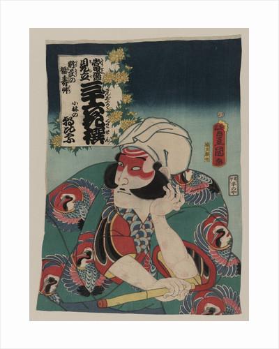 Kobayashi no Asahina Print by Corbis