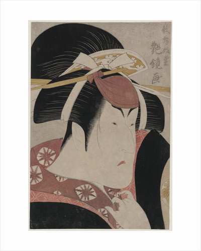 The Actor Nakayama Tomisaburo Print by Corbis