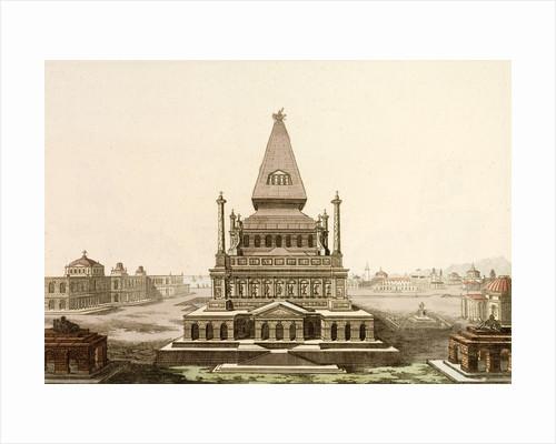 Print of Mausoleum at Halicarnassus by Corbis