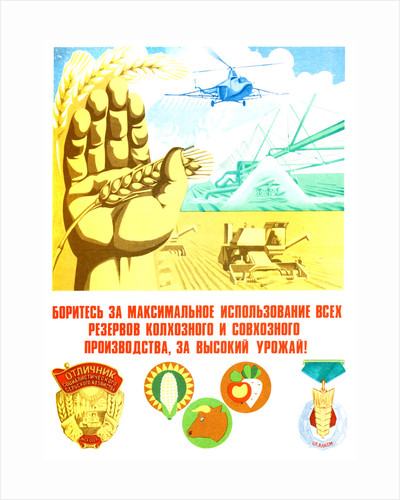 Soviet Agricultural Poster by Corbis