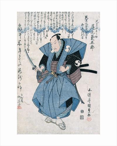 The Actor Onoe Kikugoro III in the Role of Oboshi Yuranosuke by Utagawa Toyokuni