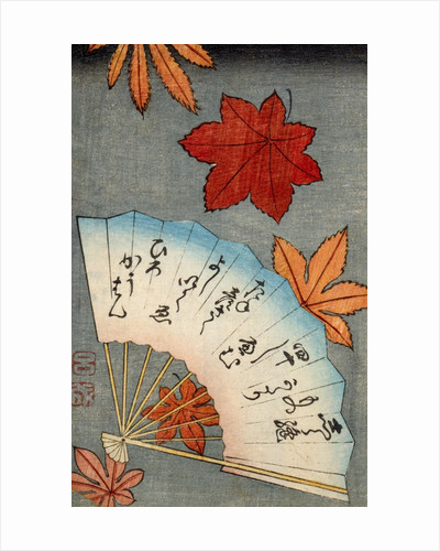 Japanese print of fan with maple leaves by Corbis