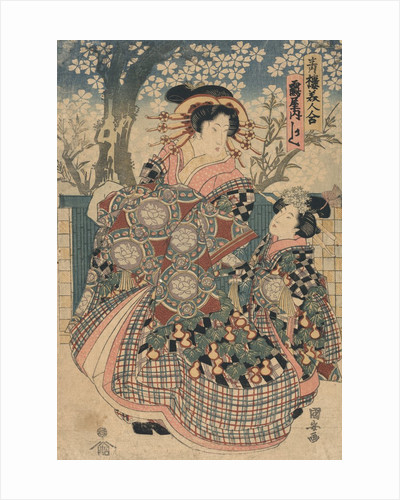 The Courtesan Kashiku by Utagawa Kuniyasu