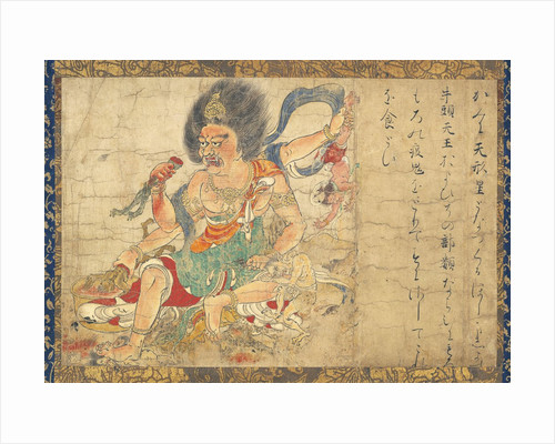 God of Heavenly Punishment from Extermination of Evil hanging scroll by Corbis