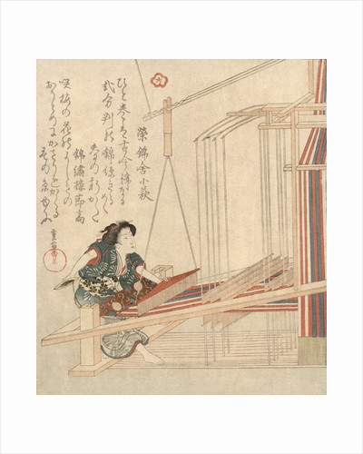 Woman working loom by Corbis