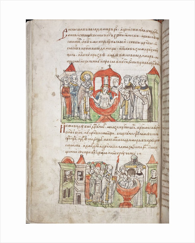 Baptism of Prince Vladimir from the Radziwill Chronicle by Corbis