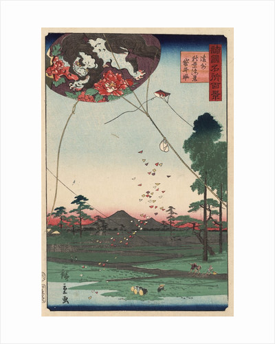 Distant view of Akiba of Enshu: kites of Fukuroi by Corbis