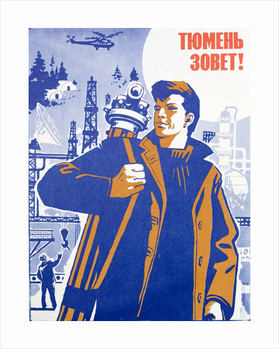 Soviet portrait of a surveyor in the oil exploration industry by Corbis