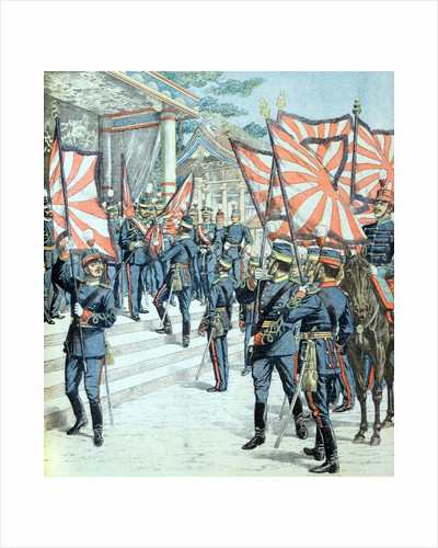Japanese Emperor and Troops Russian-Japanese War (March 1904) by Corbis