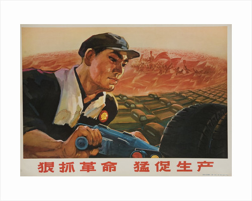 Take Firm Hold of the Revolution and Promote Production! 1969 Chinese Cultural Revolution Poster by Corbis
