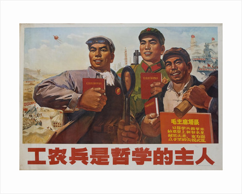 Philosophy Comes from Soldiers, Farmers and Industrial Workers, Chinese Cultural Revolution Poster by Corbis