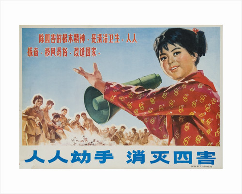 Everyone Together to Kill the 4 Evils, Original Chinese Cultural Revolution Poster by Corbis