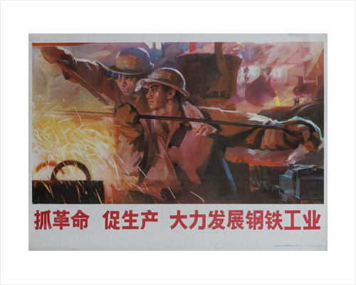 Grasp Revolution, Promote Production, 1976 Chinese Propaganda Poster by Corbis