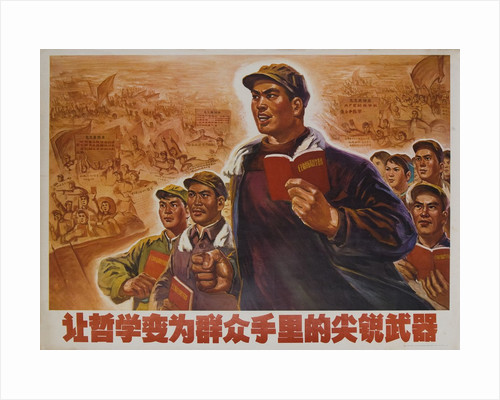 Let Mao's Philosophy Be Our Strongest Weapon, Chinese Cultural Revolution Poster by Corbis