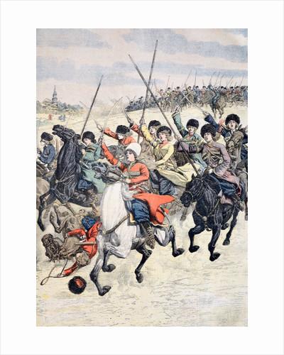 Female Cossack Fighters in Siberia (Oct 1904) by Corbis