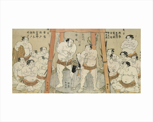 A triptych showing a draw (hikiwake) in the bout between Onogawa and Tanikaze by Kasukawa Shun'ei