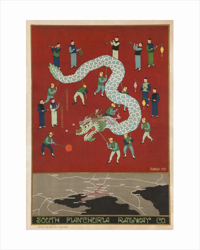 The South Manchuria Railway Travel Poster Dragon Float by Corbis