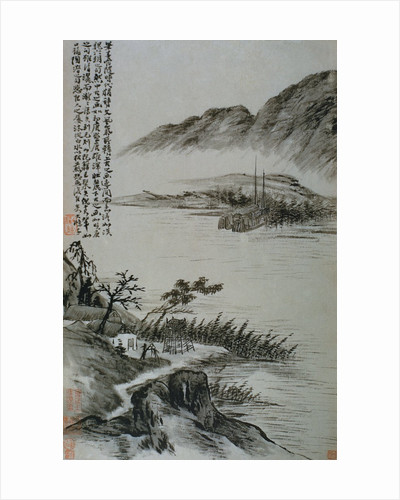 View of Boats at a Riverbank from an Album of Twelve Landscape Paintings by Tao Chi