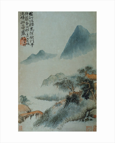 View of a Misty Riverbank from an Album of Twelve Landscape Paintings by Tao Chi
