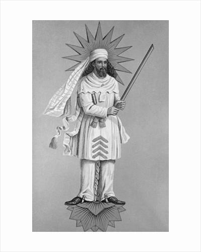 Founder of Iranian Religion Zoroaster by Corbis