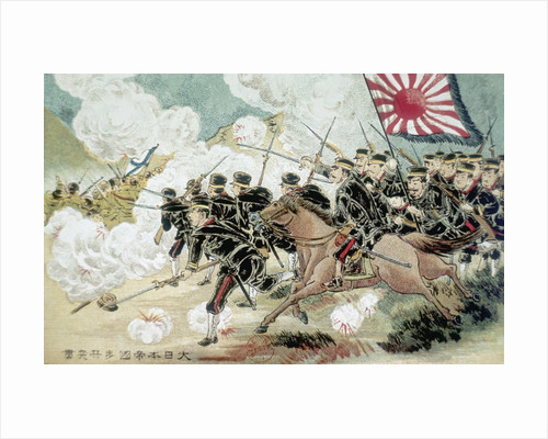 Postcard with Scene from Russo-Japanese War by Corbis