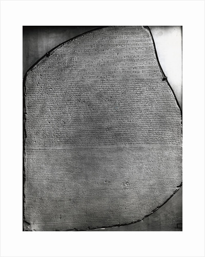 Display of the Historical Rosetta Stone by Corbis