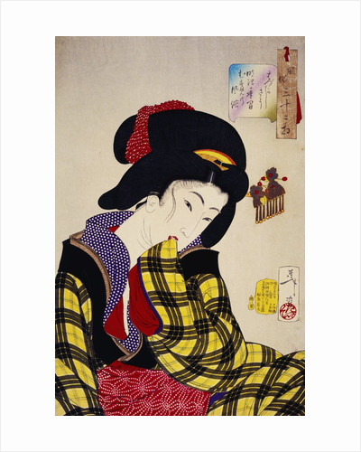 Looking Shy: The Appearance of a Young Girl of the Meiji Era by Yoshitoshi