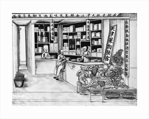 Eighteenth Century Chinese Drawing of a Food Shop by Corbis