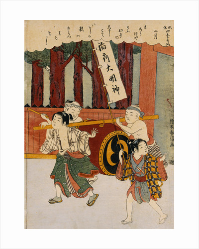 The Second Month from the Series Customs of Poets in the Four Seasons by Harunobu