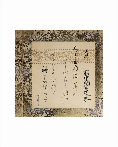 Poetry Contests of the Thirty-Six Poets Attributed by Kohitsu Ryochu to Konoe Kanpaku Motohiro and Other Courtiers by Corbis