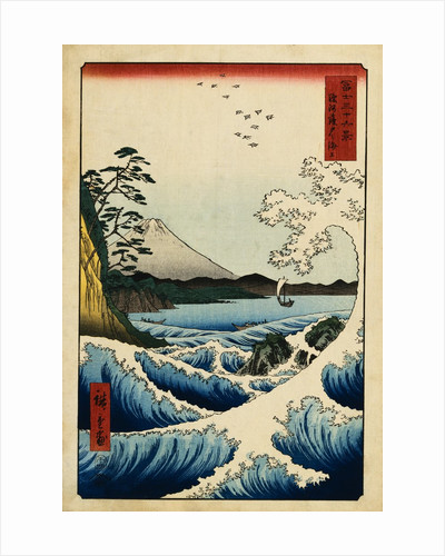 Print of the Sea and Mt. Fuji by Hiroshige