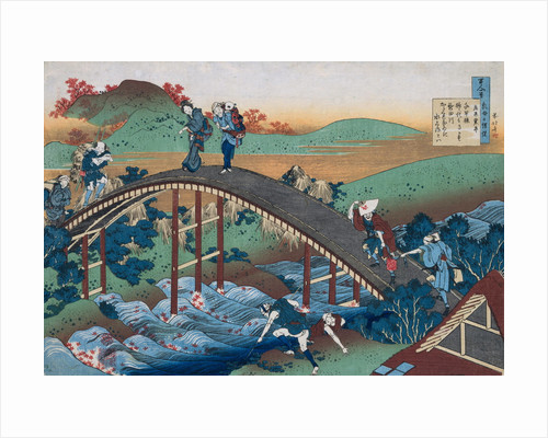 Print Depicting Travelers on a Bridge from Series The One Hundred Poems as Told by the Nurse by HOKUSAI