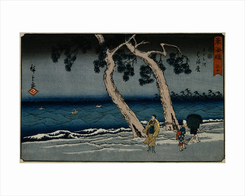 "A Print from the ""Tokaido"" Series by Hiroshige"