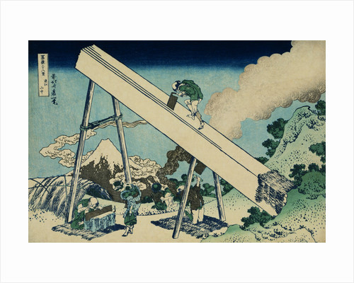 In the Totomi Mountains by HOKUSAI
