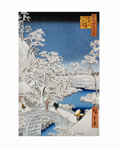 Drum Bridge and Setting-Sun Hill, Meguro by Ando Hiroshige