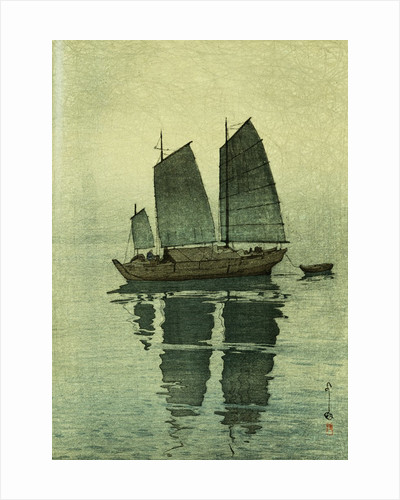 Evening, from a Set of Six Prints of Sailing Boats by Hiroshi Yoshida