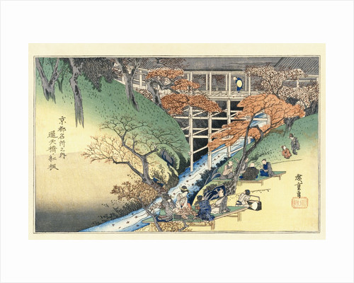 Red Maple Leaves at Tsuten Bridge, from the Series Famous Places of Kyoto by Utagawa Hiroshige