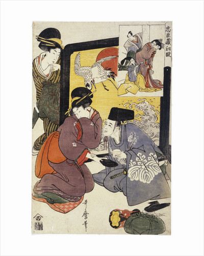 Act from the series the Treasury of the Loyal Retainers (Chushingura by Utamaro
