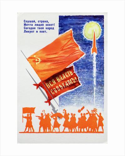 Poster Celebrating Sputnik by Corbis