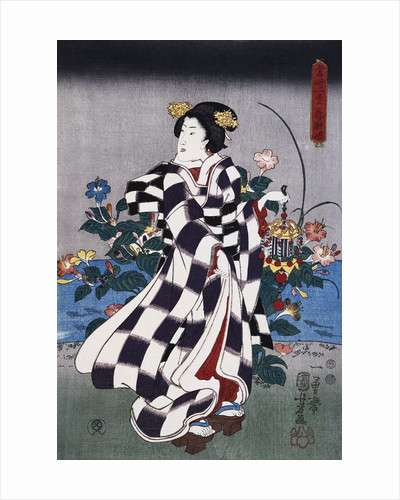 Japanese Print of a Woman attributed to Yoshitoshi by Corbis