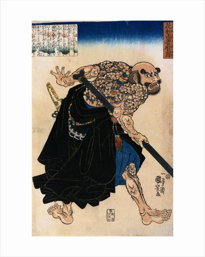 Japanese Print of a Samurai Possibly by Kunisada